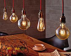 leuchtmittel industriestil