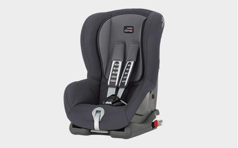 Kindersitz grau