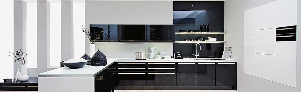Was gehört in eine moderne Küche?