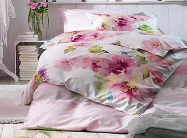 Moderna i elegantna posteljina Lesnina XXXL