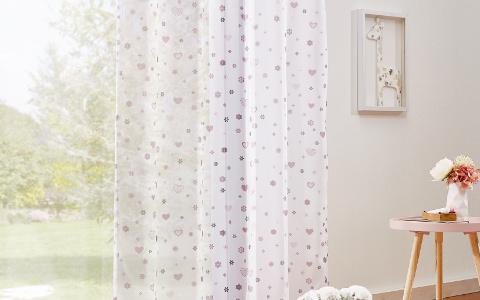 03-BenNJen-Vorhang-480x300