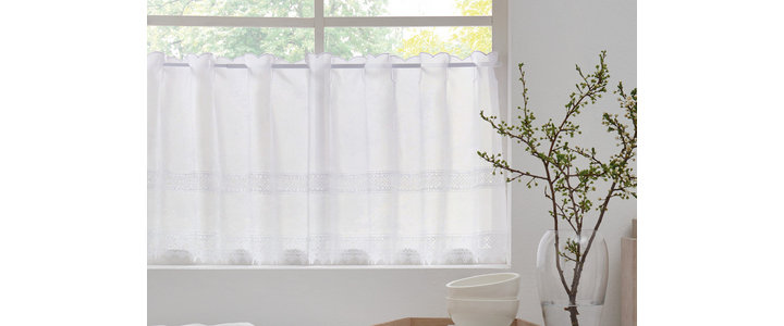 Vorhange Kaufen Schone Vorhang Ideen Entdecken Xxxlutz