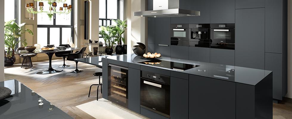 Küchen Neuheiten online entdecken