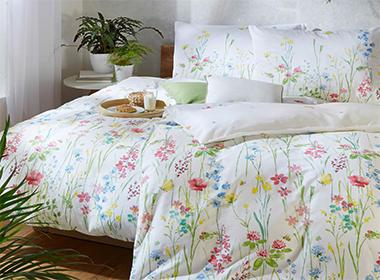 Moderna i ugodna posteljina Lesnina XXXL