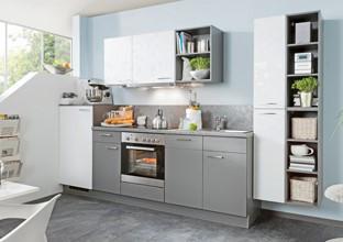 Küchenblücke und Küchenzeilen bei XXXLutz.