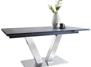 Keramický jídelní stůl