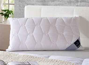 Jastuk za spavanje marke Billerbeck