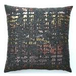 KISSENHÜLLE Graphitfarben 40/40 cm  - Graphitfarben, Basics, Textil (40/40cm) - Ambiente