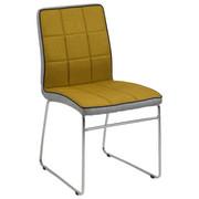 STUHL in Textil Dunkelgelb, Hellgrau - Chromfarben/Dunkelgelb, Design, Textil/Metall (48/88/52cm) - CARRYHOME