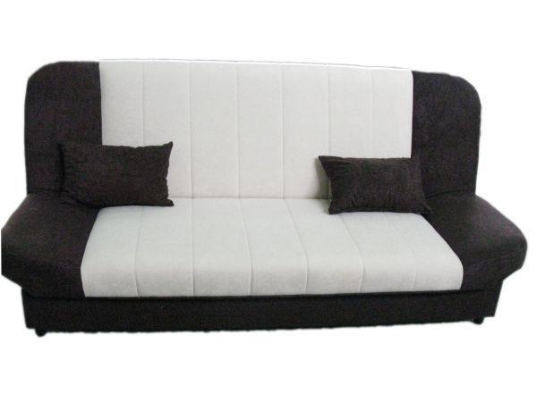 trosjed - bež/crna, Design, drvni materijal/drvo (202/90/90/120cm) - Boxxx