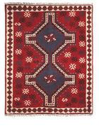 ORIENTALSKA PREPROGA SHIRAZ - rdeča, Konvencionalno, tekstil (100/150cm) - Esposa