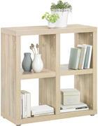 DĚLICÍ STĚNA - barvy dubu/barvy hliníku, Design, kompozitní dřevo/umělá hmota (83/85/35cm)