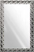 WANDSPIEGEL - Silberfarben/Weiß, Design, Glas/Holz (70/110cm)
