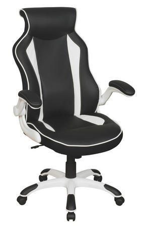 KONTORSSTOL - vit/svart, Design, metall/textil (72/117,5-125/70cm) - Xora
