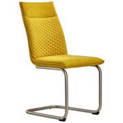 HOUPACÍ ŽIDLE, kov, textilie, žlutá, - žlutá/barvy nerez oceli, Design, kov/textilie (47/92/59cm) - Xora