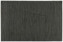 TISCHSET 30/45 cm Textil - Schwarz, Basics, Textil (30/45cm) - Homeware