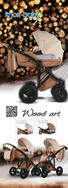 Knorr-Baby Sportime Wood  Knorr-Baby Kinderwagenset  Beige - Beige/Schwarz, Basics, Textil/Metall (60/63/104cm) - Knorr
