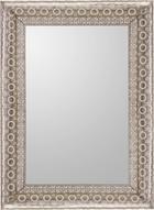 OGLEDALO - boje srebra, Lifestyle, staklo/metal (80/110/6cm) - LANDSCAPE