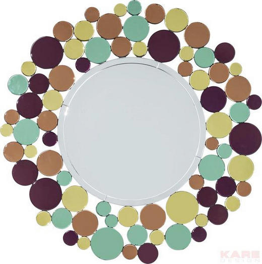 WANDSPIEGEL - Multicolor, Design, Glas (120/120/2cm) - Kare-Design