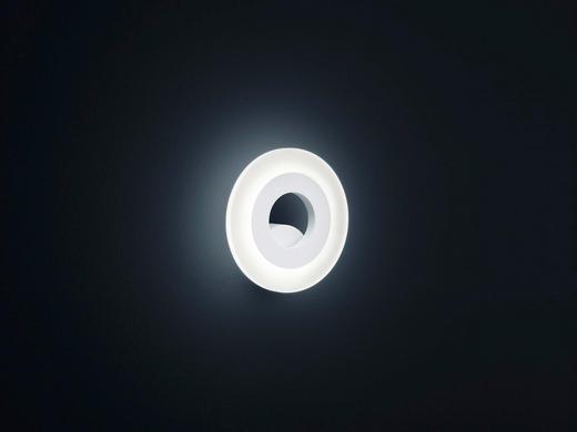 WANDLEUCHTE - Weiß, LIFESTYLE, Metall (18/18/4,5cm)