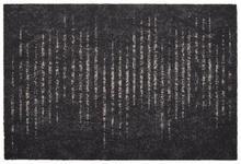 FUßMATTE 40/60 cm Streifen Anthrazit, Beige  - Anthrazit/Beige, Basics, Textil (40/60cm) - Esposa