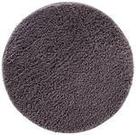 BADEMATTE in Grau - Grau, Basics, Weitere Naturmaterialien/Textil (60cm) - Esposa