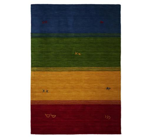 ORIENTTEPPICH 250/300 cm - Multicolor, KONVENTIONELL, Textil (250/300cm) - Esposa