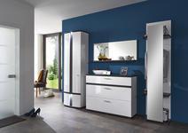 GARDEROBE Graphitfarben, Weiß  - Graphitfarben/Weiß, Design (250,2/208,6/39,8cm) - Xora