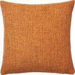 KISSENHÜLLE Orange 60/60 cm  - Orange, Basics, Textil (60/60cm) - Novel