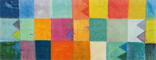 FUßMATTE 80/200 cm Graphik Multicolor - Multicolor, Basics, Kunststoff/Textil (80/200cm) - Esposa