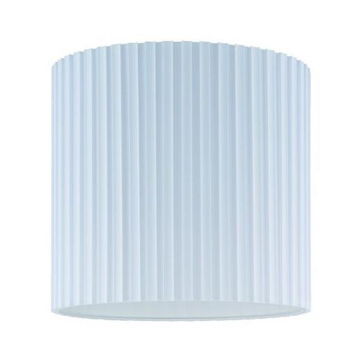 LEUCHTENSCHIRM  Weiß  Kunststoff, Textil  E27 - Weiß, Basics, Kunststoff/Textil (30/30cm)