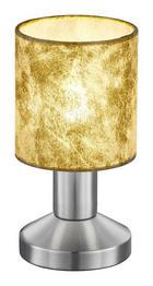 NAMIZNA SVETILKA GARDA - zlata/nikelj, Konvencionalno, kovina/tekstil (9,5/18cm) - Novel