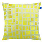 KISSENHÜLLE Gelb 40/40 cm - Gelb, Textil (40/40cm) - Joop!