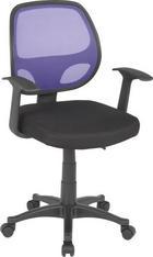 OTOČNÁ ŽIDLE - černá/fialová, Design, textil/umělá hmota (59/87,5-99/53cm) - Boxxx