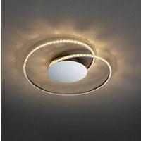 STROPNA LED SVETILKA, Ø 45 CM - krom, Design, kovina (45/13cm)