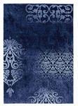 WEBTEPPICH  65/130 cm  Blau - Blau, Textil (65/130cm) - Novel