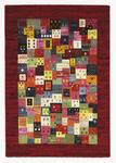 WEBTEPPICH  240/290 cm  Kastanienfarben - Kastanienfarben, Textil (240/290cm) - Novel