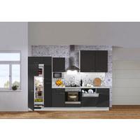 KUCHYŇSKÝ BLOK - bílá/barvy grafitu, Konvenční, dřevěný materiál (310cm) - Xora