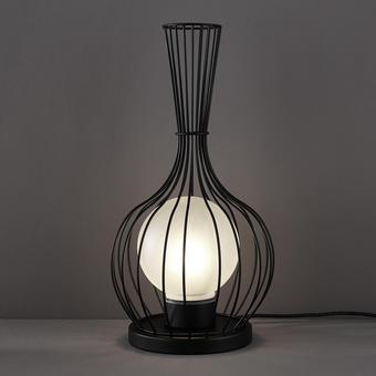 AUßENSTEHLEUCHTE Schwarz - Schwarz, MODERN, Glas/Metall (30,5/58cm)