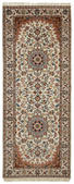 ORIENTTEPPICH 80/200 cm - Creme, LIFESTYLE, Textil (80/200cm) - Esposa