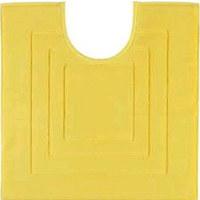 WC PREPROGA FEELING - rumena, Konvencionalno, umetna masa/tekstil (59/59cm) - Vossen