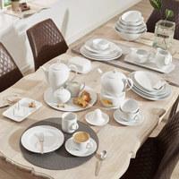 EIERBECHER Keramik - Weiß, Basics, Keramik (13/3cm) - Seltmann Weiden