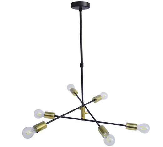 HÄNGELEUCHTE - Goldfarben/Schwarz, Design, Metall (69/69/67,5cm) - Marama