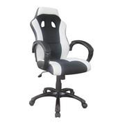GAMINGSTOL - vit/svart, Design, metall/textil (61/110-120/66cm) - Carryhome