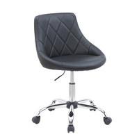 SNURRSTOL UNGDOM - kromfärg/svart, Klassisk, metall/textil (55/78-90/56cm) - Carryhome