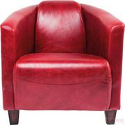 SESSEL Echtleder Rot    - Rot/Braun, Design, Leder/Holz (70/72/83cm) - Kare-Design