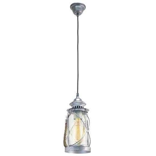 HÄNGELEUCHTE - Silberfarben, LIFESTYLE, Glas/Metall (14/110cm) - MARAMA