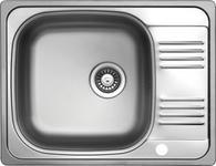 SPÜLE - Edelstahlfarben, Basics, Metall (65,2/50,3cm) - Xora