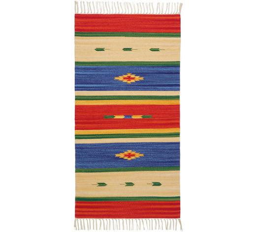 HADROVÝ KOBEREC, 60/120 cm, vícebarevná - vícebarevná, Lifestyle, textil (60/120cm) - Boxxx