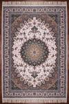 WEBTEPPICH  133/190 cm  Multicolor   - Multicolor, LIFESTYLE, Textil (133/190cm) - Esposa